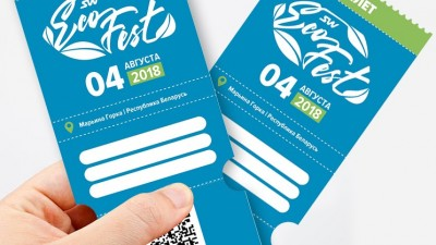 EcoFest 2018: return of the tickets
